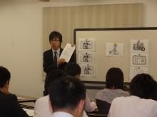 2011年5月26日集客・営業のための「ウェブサイト」活用講座の様子1
