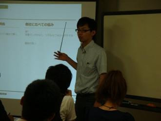 セミナーの様子2「ウェブサイトを超営業マンにする‐現状分析・戦略立案編」2011年6月23日