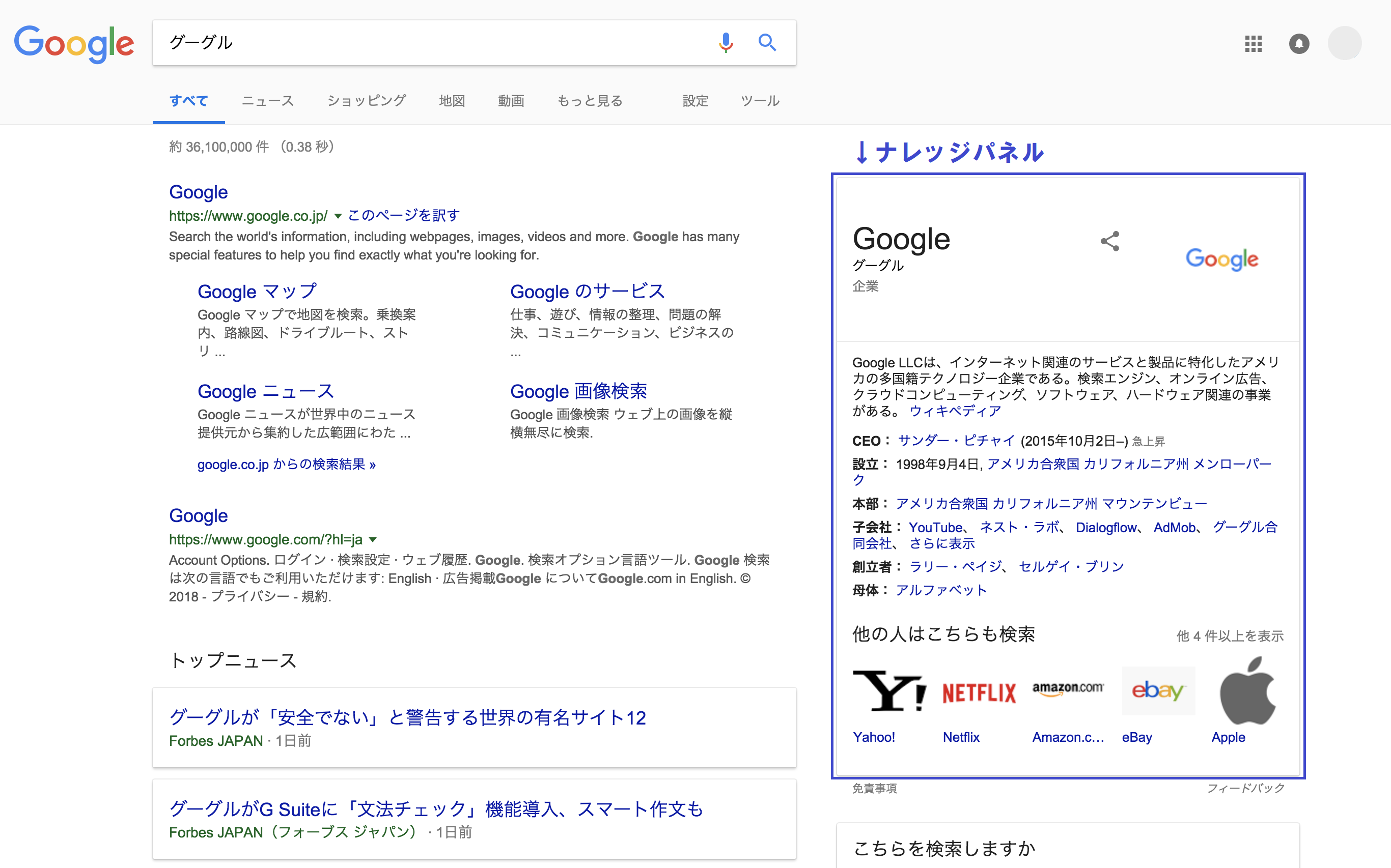 で google 検索 写真