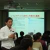 基調講演:江尻俊章氏(一般社団法人ウェブ解析士協会代表理事・株式会社環 代表取締役)