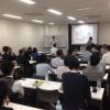 ソフトバンク・テクノロジーグループの環社との共催セミナー東名阪ツアー。(2014年12月)